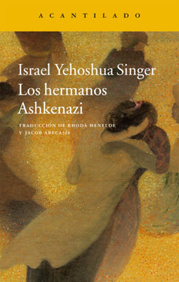 Los hermanos Ashkenazi