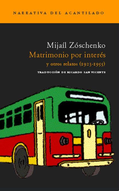 Cubierta del libro Matrimonio por interés